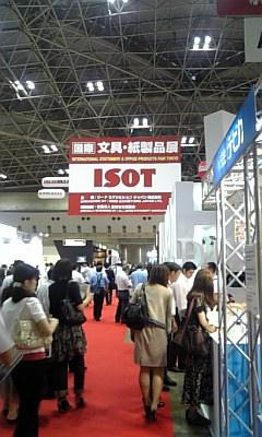 isot2010.jpg