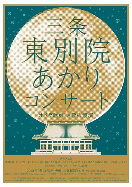 http://www.mono-kyoshin.com/blog_img/info1.jpg